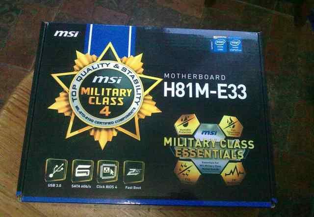 Новая материнская плата MSI LGA 1150 + DDR3 4GB
