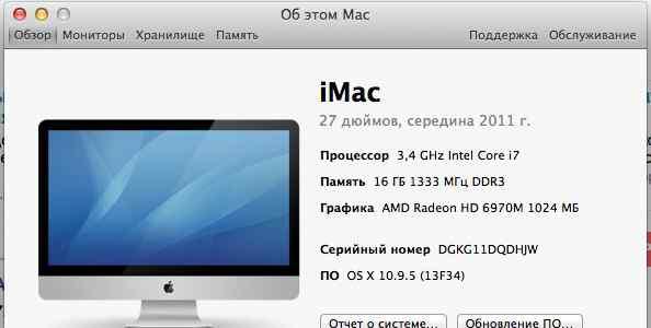 iMac 27 i7, 3.4 Ghz, 16 gb RAM
