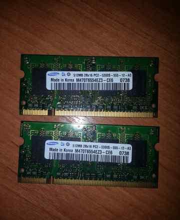 Две планки по 512мб DDR2