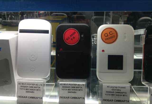 Мобильный Роутер Lte/4G/3G любая сим карта