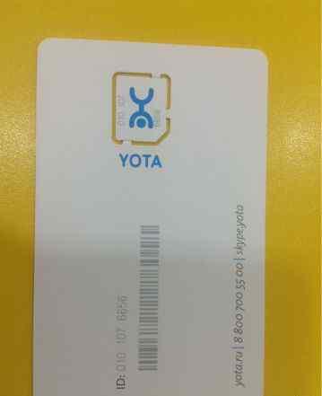 Yota LTE