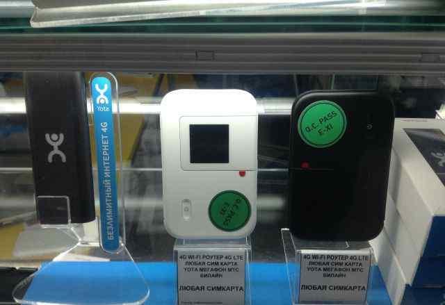 4G Wi-Fi Роутер Yota МТС Билайн Мегафон