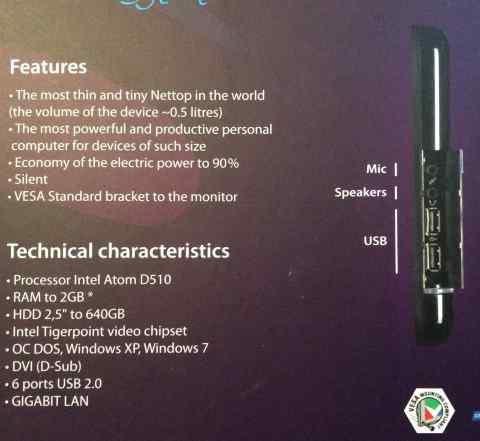 Nettop 3q Atom D510