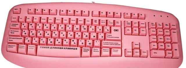 Клавиатура для блондинок Sven
