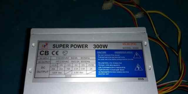 Блок питания ATX Super Power 300W