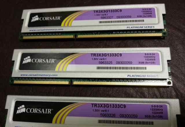 Corsair TR3X3G1333C9 3Gb dimm