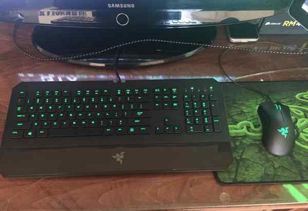 Клавиатура Razer DeathStalker