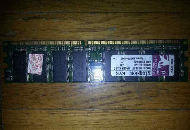 Модуль памяти Kingston DDR512MB KVR400X64C3A/512