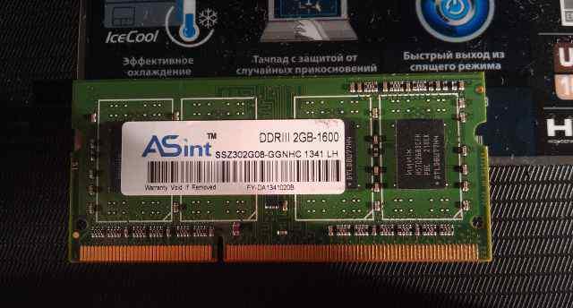Оперативная память ddr3 для ноутбука 2g