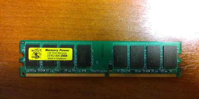 Модуль памяти Hynix DDR2-800 2Gb