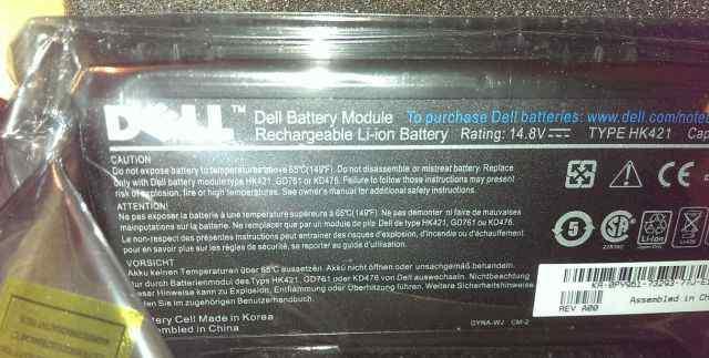 Блок питания для ноутбука Dell
