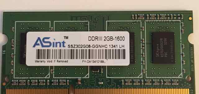 SO-dimm DDR3 2GB 1600