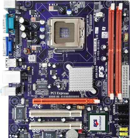 Socket 775, ECS 945GCT-M2/1333, поддержка Core2Duo