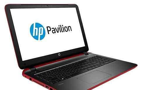 HP pavilion 15-p111nr