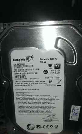 два новых жестких диска