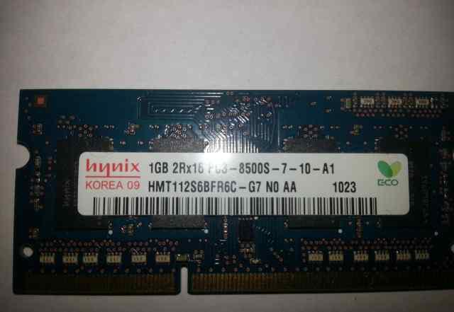 Hynix 1Gb DDR3 2Rx16 PC3-8500-7-10-A1