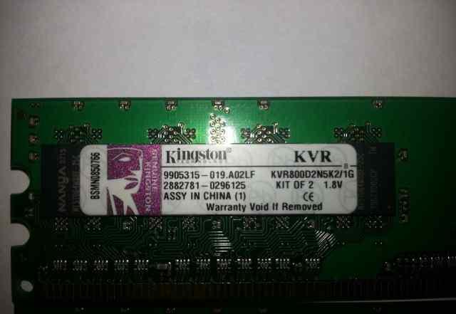Kingston 1 Gb(2x512Mb) DDR2 512Mb PC6400 800 MHz