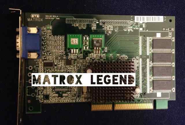 AGP Matrox Millennium G200 / 8Mb (Коллекционная)
