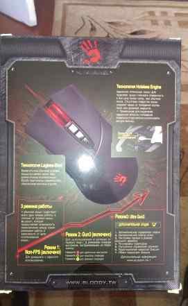 Игровая мышь Gun 3 V3