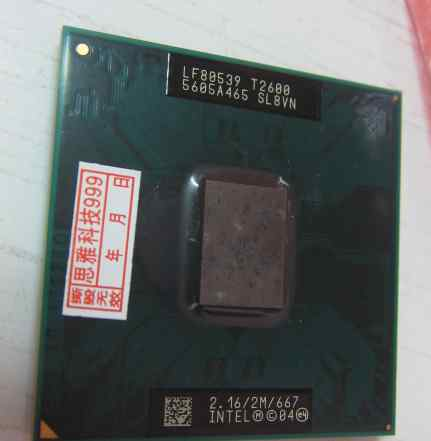 Intel Core Duo T2600 (2M Cache, 2.16GHz, 667 MHz)