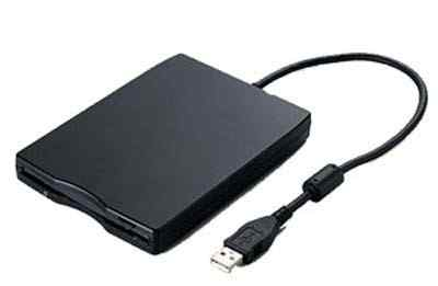 новый в коробке usb floppy drive