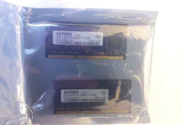 Elpida 2x2GB SO-dimm PC3-12800 1600MHz