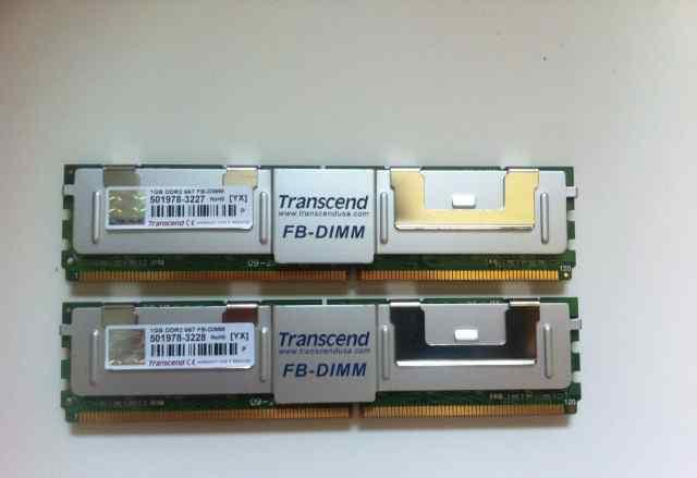 Память FB-Dimm DDR2 667mhz для Mac Pro и серверов
