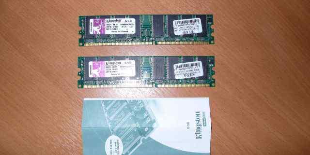 2x256мб DDR Kingstone 400мгц pc3200
