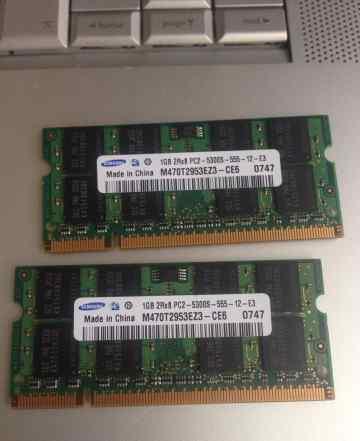 SO-dimm DDR2 5300 2x1gb