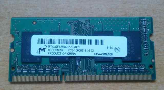 Память Micron 1Gb DDR3 1333MHz SO-dimm
