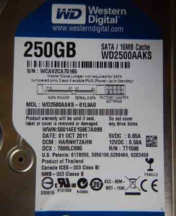 Жесткий диск Western Digital 3.5
