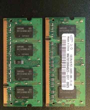 2 планки по 1 Гб SO-dimm DDR2 для ноутбука