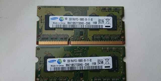 Память для ноутбука DDR3 4гб (2x2гб) 1333MHz