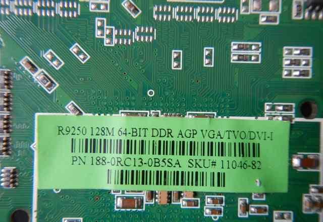 Видеокарта ATI R9250 128Mb DVI D-SUB TV AGP 8x