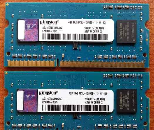 Память Kingston SO-dimm DDR3L-1600 8GB (2x4GB)