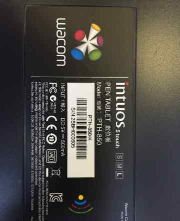 Wacom intuos 5 touch L