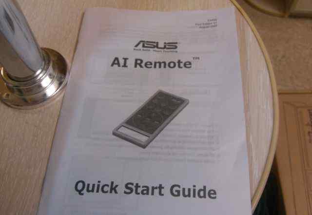 Пульт Asus AI Remote