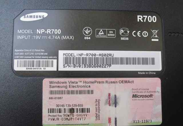 Samsung NP-R700. Рабочий, можно на запчасти