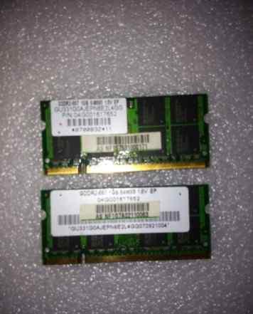 Память для ноутбука 2Гб (1+ 1) gddr2-667