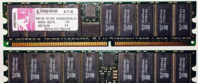 Серверная оперативная память DDR 2Gb