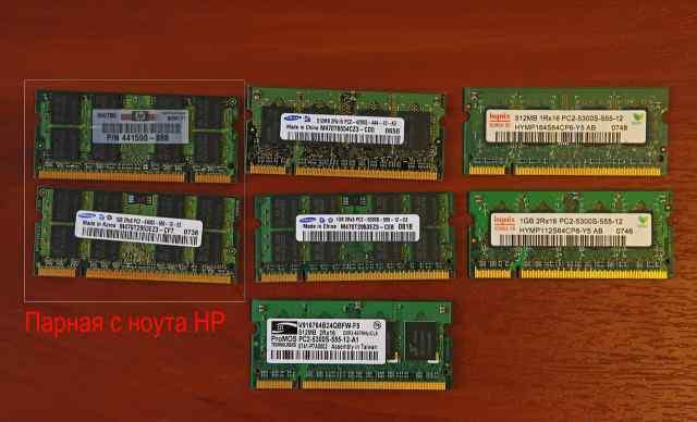 Samsung, Hynix, ProMos sodimm
