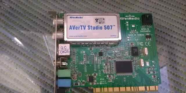 Avertv studio 507 pci тв тюнер