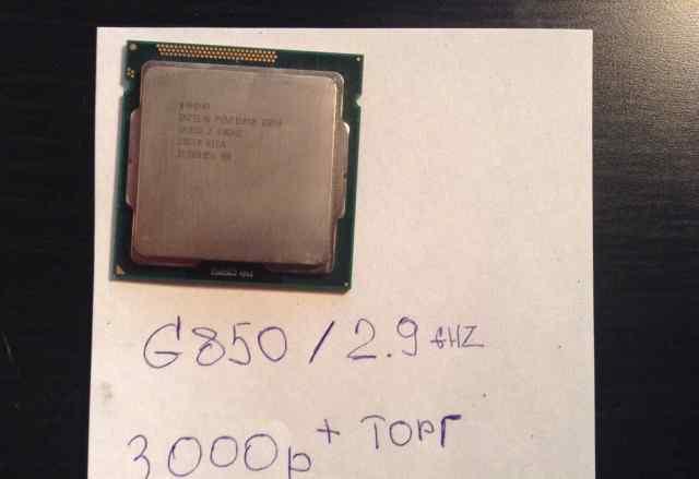 Процессор Intel Pentium G 850