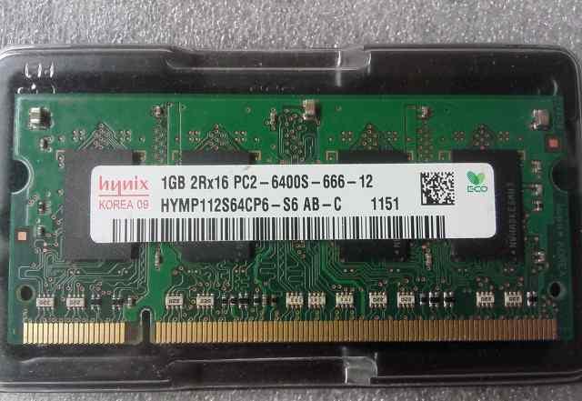 Sodimm DDR2 1GB 800 мгц память для ноутбука