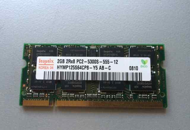 2Gb Hynix Sodimm DDR2 - PC2-5300