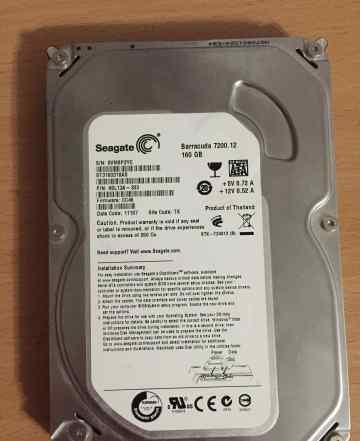 Жесткий диск Seagate 160 Gb
