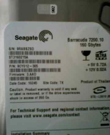 HDD 160 Gb IDE Seagate Barracuda новый