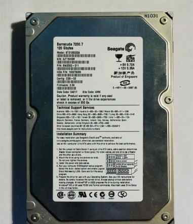 Жетский диск Seagate 120 GB IDE ST3120022A