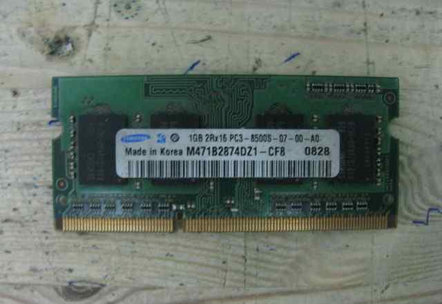 1Gb 204-pin sodimm -DDR3 samsung PC3-8500S-07