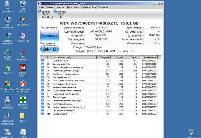 WD Scirpio Blue 750Gb 2.5